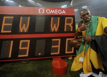 Record du monde 19.30